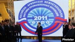 Armenia -- A Russian-Armenian industrial exhibition opens in Yerevan, 18Apr2011.