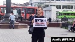 Tatarstan -- Timur Tukhvatullin, Picket - protest against piosoning Aleksey Navalny, Kazan, 21Aug2020