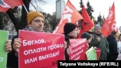 Митинг против повышения роста тарифов на общественный транспорт в Петербурге