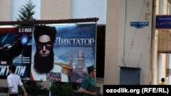 Uzbekistan - poster of the film Dictator in Amir Temur street of Tashkent, 22May2012