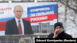 Владимир Путин идет на свой четвертый президентский срок