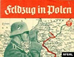 Нацистский плакат времен кампании против Польши, 1939 год