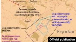 Комбіноване зображення розрахункових зон. За запитом Ради розслідувань у справах безпеки Нідерландів Росія виконала розрахунок можливої зони запуску, при цьому не підтверджуючи використання боєголовки 9Н314М, ракети серії 9М38 або зенітно-ракетного-комплексу «Бук».