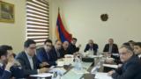 Первое заседание Специализированной комиссии по конституционным изменениям, 21 февраля 2020 г.