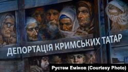 Кримських татар везли у товарних вагонах. Діти й немічні помирали дорогою