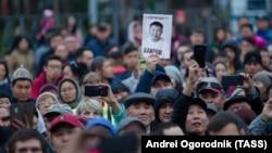 Согласованный митинг за честные выборы в парке Юбилейный в Улан-Удэ, 15 сентября 2019 года