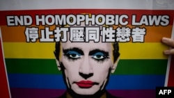 Rights activists have criticized Russia's record on gay rights.