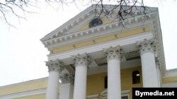 Цэнтральны будынак КДБ у Менску