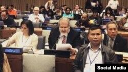 XIV сессия Постоянного Форума ООН по вопросам коренных народов