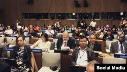 XIV сесія Постійного Форуму ООН з питань корінних народів