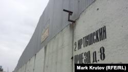 Фотогалерея: депортационный лагерь в Москве.