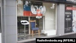 У магазині, ймовірно, працюють чеські бойовики, а в самій Чехії не приховують роботу своєї торгової точки в Донецьку