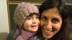 نازنین زاغری و دخترش گابریلا در تصویری از فوریه ۲۰۱۶
