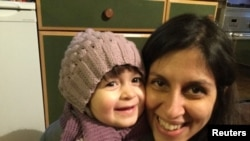 Iran -- Nazanin Zaghari-Ratcliffe and her daughter Gabriella pose for a photo in London, Britain February 7, 2016. Picture taken February 7, 2016.