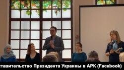 Зустріч представників української та міжнародної спільноти в посольстві Великої Британії в Україні з приводу шостої річниці анексії Криму