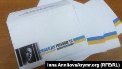 Почтовый конверт со словами в поддержку Надежды Савченко