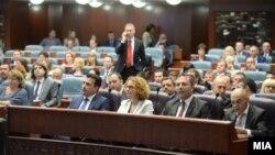 Kuvendi i Maqedonisë, foto arkiv