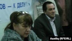 Әлмира Жукова һәм Руслан Гарифуллин