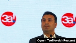 Macedonian Prime Minister Zoran Zaev gives a news conference Skopje on September 30.