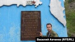 Василий Авченко на месте высадки экспедиции Билибина