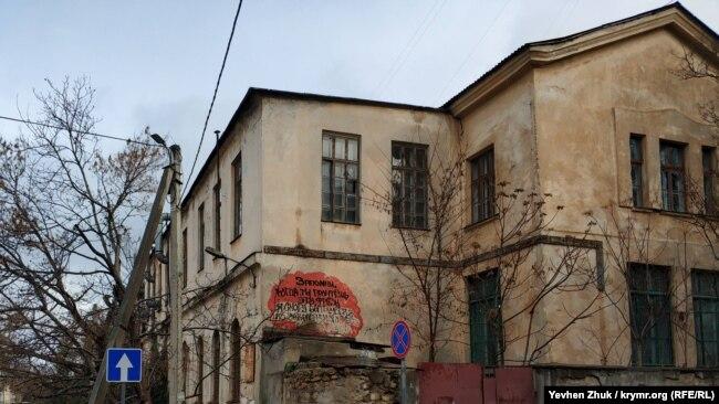 Граффити на одном из зданий Севастопольского университета