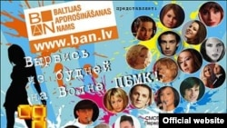 Конкурс молодых исполнителей «Новая волна» смотрят 100 миллионов телезрителей