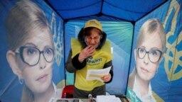 Făcând campanie pentru Timoșenko.