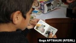 შეზღუდული შესაძლებლობების მქონე ბავშვებისთვის განკუთვნილი საკვირაო სკოლის მოსწავლე