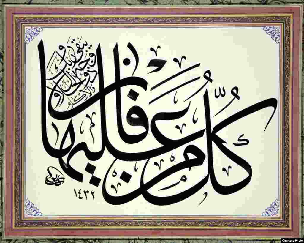 خوش نویسی اثر محمد کاشانی