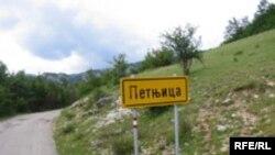 Petnjica, Foto: Sead Sadiković