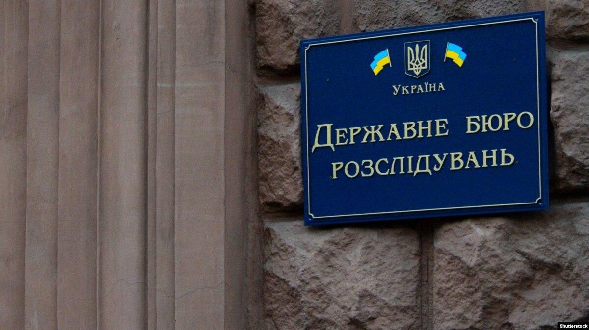 ГБР возбудило дело о возможном незаконном вывозе судьи в Молдову