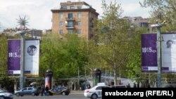 На вуліцах Ерэвану у 100-ю гадавіны армянскага генацыду