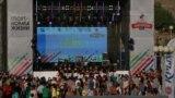 День физкультурника в Севастополе, 14 августа 2020 года