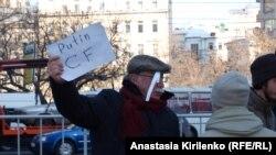 Акция оппозиции на Новом Арбате в Москве