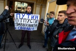 Пікет із вимогою звільнити політв'язнів. Санкт-Петербург, 20 вересня 2019 року