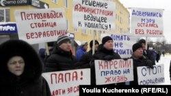 Петрозаводск. Местные жители выступают за сохранение промышленности республики