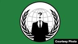 Логото на хакерската група Анонимус.