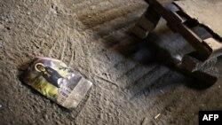 Египеттегі копт шіркеуінде жерде жатқан діни мазмұндағы күнтізбе. (Көрнекі сурет.)