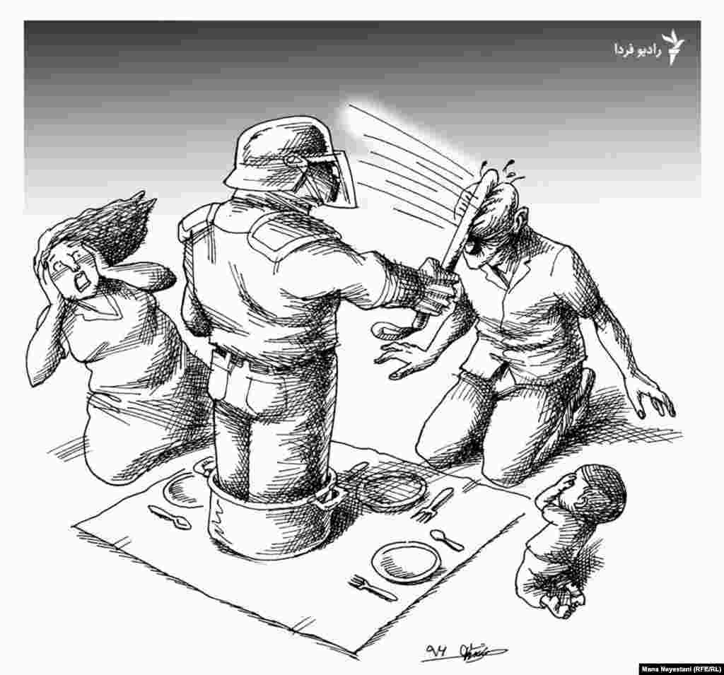 Iran--Protest cartoon