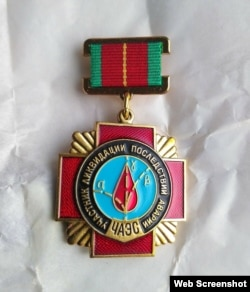 "A common Soviet ""liquidator"" medal given to workers who helped clean up the Chernobyl site after the April 1986 nuclear accident."