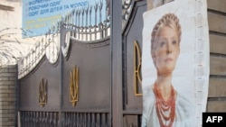 A poster of Yulia Tymoshenko is hung near a gate to Kachanivska penitentiary colony for women in Kharkiv.