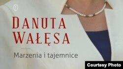 """Фрагмент обложки книги Дануты Валенсы """"Мечты и тайны"""""""