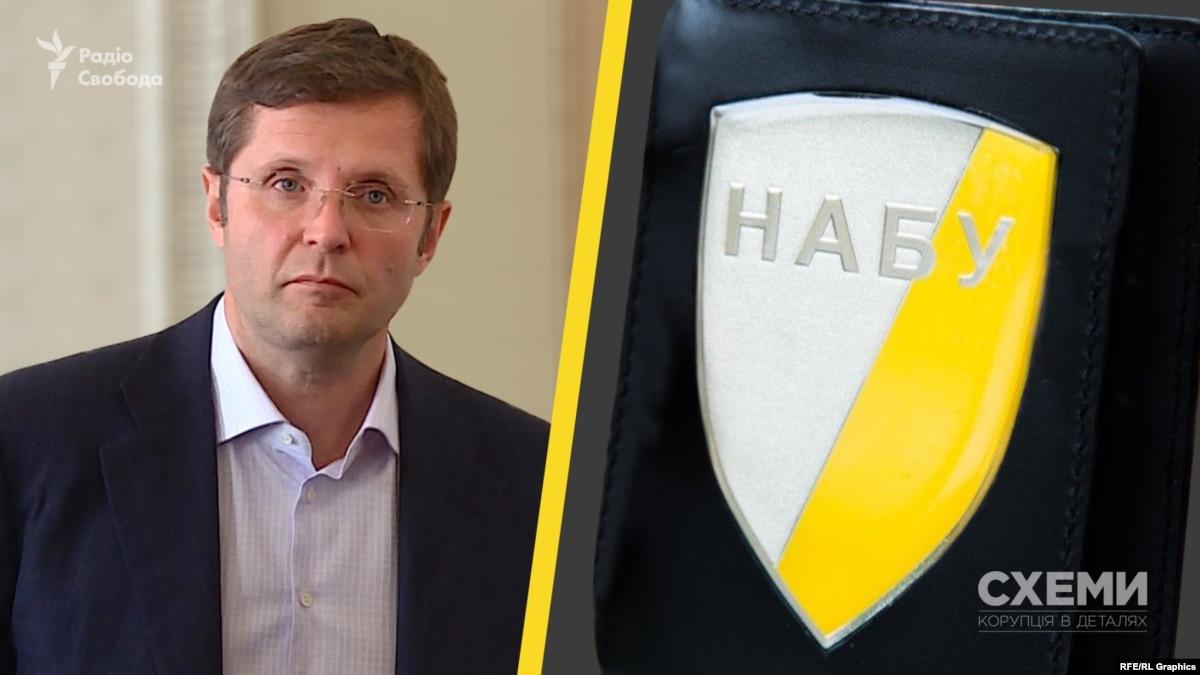 Детективы НАБУ взялись за депутата от «Слуги народа» Холодовая после выхода расследования «Схем»