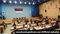 Narodna skupština RS