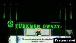 «Türkmen owazy» telekanalynyň täze açylan edara binasy