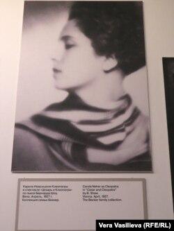 """Выставка """"Театр жизни Каролы Неер"""""""