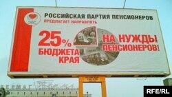 В минувшее воскресение состоялись выборы в Законодательное собрание Пермского края
