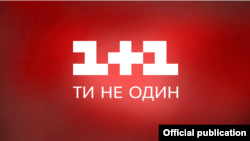 1+1 tv channel logo