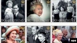 Pulla për ditëlindjen e 90-të të Mbretëreshës Elizabeth.