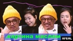 «Картина маслом». Сумсарбек Мамыралиев: Делаем ошибки по-взрослому, отвечаем за них по-детски